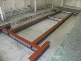 機械基礎鉄骨土台:工事後