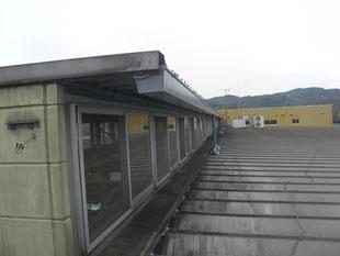雨漏り防止対策工事:工事後