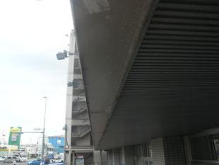 軒先見切り改修工事:工事前