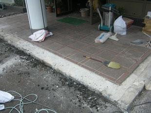 アプローチ改修工事:工事前