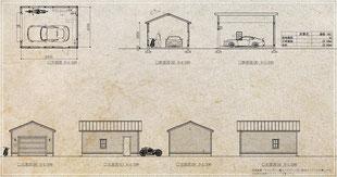 ガレージハウス 設計 建築家