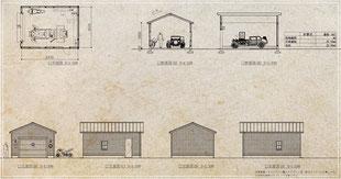 独立型ガレージハウス 神戸モデル