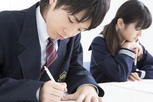 中学生授業