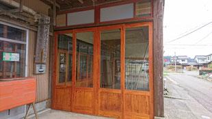 中島建具センター 玄関