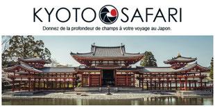 Kyoto Safari : Une nouvelle aventure commence !