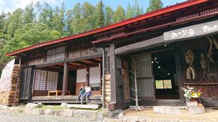 使われている木材は江戸時代の物との事