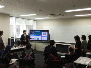 中京大学での出張セミナー