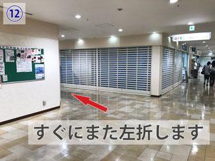 サンファーレの1階をさらに左に