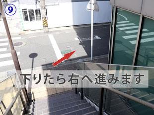 階段を下りたら右へ