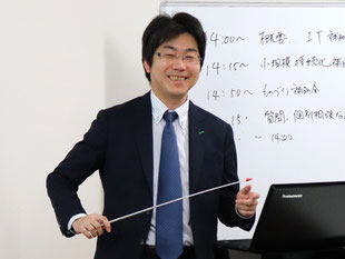田中保憲さんの説明