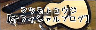 http://ameblo.jp/jiukotomotsuma