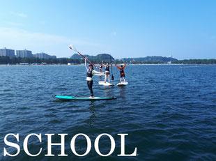 一日でスイスイ乗れる初心者スクール大人気!安心、安全ゲレンデNO.1。初心者・女性・お子様・お1人様大歓迎!10代~70代まで楽しめます。インストラクターは親切丁寧、足のつくゲレンデなので泳げなくても大丈夫!楽に早く上達できます。まずはスクールで体験してみよう!