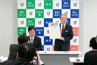 2020年世界的イベントでの採用を目指す、燕オリジナルカトラリーデザインを発表。