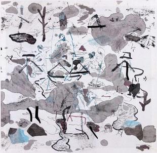 Friends in Glory nº 4 - techniques de la peinture traditionnelle chinoise sur papier 60 × 58 (cm) - 850 €