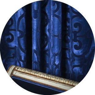 Entra in Tende arricciate realizzate con tessuti classici