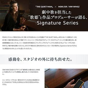SONY Signature Series