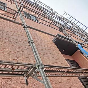株式会社ネクストホーム 横浜 外壁塗装