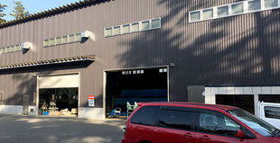 恩賜林ペレット工場
