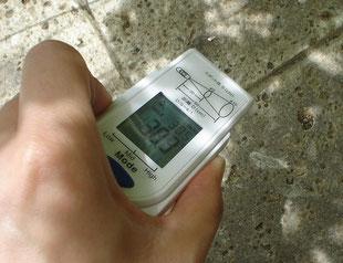 緑のカーテンの内側の地表の温度 30.3℃