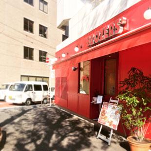 セブンイレブンを過ぎるとすぐ赤い外壁のハンバーガー屋さんが見えますので、お店を過ぎたら右折をお願い致します。
