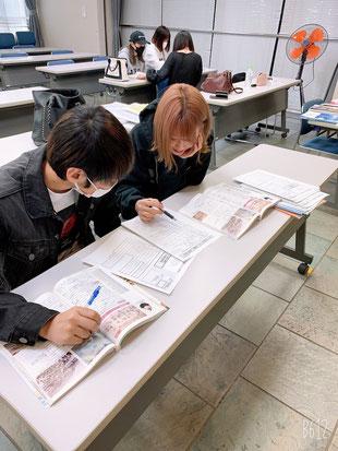 代々木高校 岐阜キャンパス 何をする?
