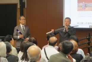 浅原さん(左)、関さん(右)による解説