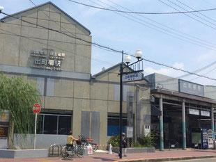 出町柳駅 Demachiyanagi station