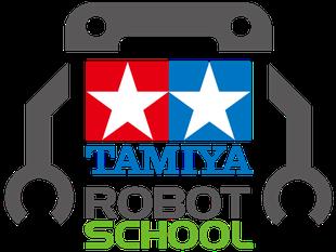 タミヤロボットスクールのホームページはこちら