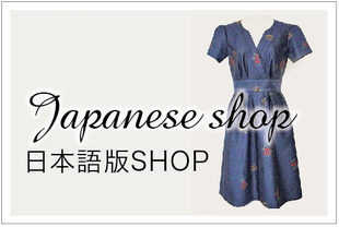 KIMONO Remake dress,JAPAN,for good