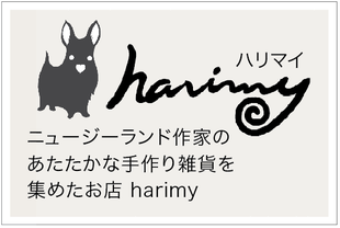 Shop a collection of handmade goods of New Zealand,harimy