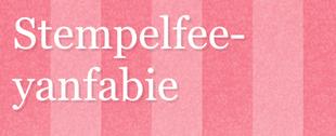 Nathalies Blog