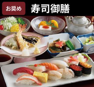 江別のすし店 やま六鮨おすすめの寿司御前です。