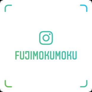 @富士木材工業協同組合 @fujimokumoku