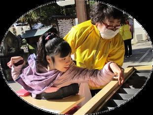 大阪府堺市 生活介護 集い「あけぼの」イベント時の様子