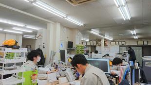 技術管理部