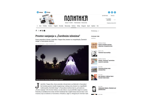 Article on Serbian newspaper Politika about exhibition dream space curated by Julia Rajacic