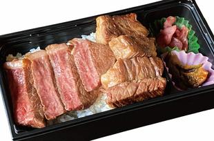 仙台牛・前沢牛食べ比べ弁当