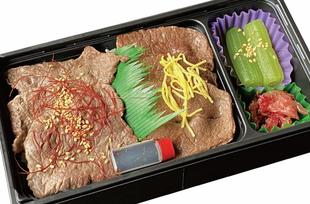 仙台牛赤身食べ比べ弁当(ランプ、カタ)