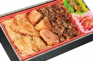 仙台牛三種弁当
