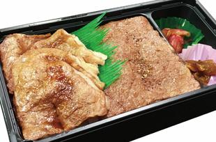 仙台牛希少部位食べ比べ弁当(ミスジ・ザブトン)
