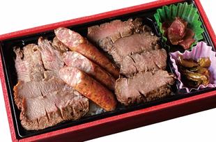 肉厚牛たん食べ比べ弁当(塩・味噌味)