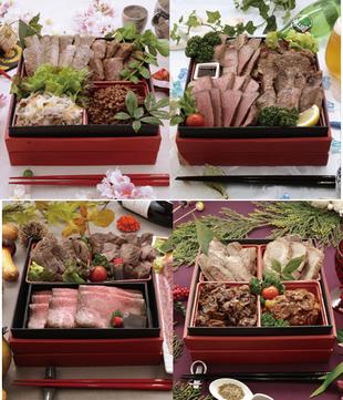 仙台牛オードブル 「~春夏秋冬~」お肉のお手箱