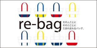 re-bag