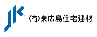 (有)東広島住宅建材_ロゴ
