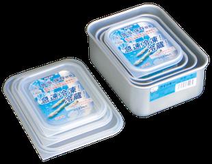 クイッキー AKAO 硬質アルミ容器