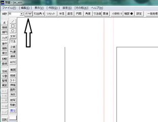 ③縦の線の寸法を入力したい場合は上部コマンドの[0°/90°]を押した。