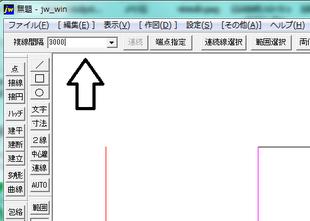 ③左上の複線間隔の欄に任意の値を入力。