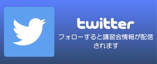 MARKSTAR公式Twitter