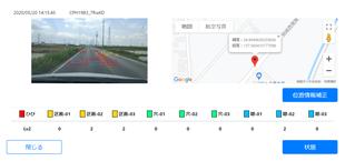 AI道路診断システム|発見した道路の損傷個所を地図上にマッピング