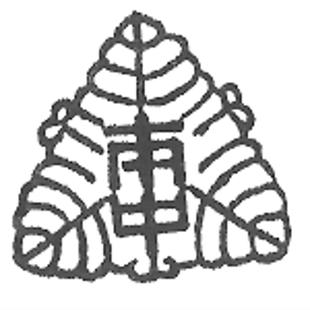 校章(埼玉県立本庄中学校)